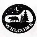 Welcome Signs Bear Tree - Black